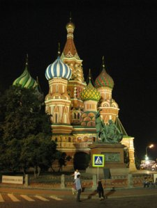Red Square at night