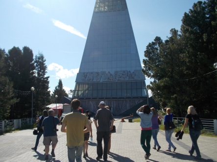 The Khanty-Mansiysk Shard